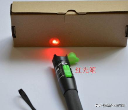 red light pen